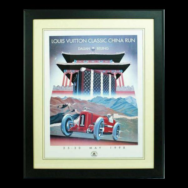 Louis Vuitton Poster 1998 Classic China Run by Razz