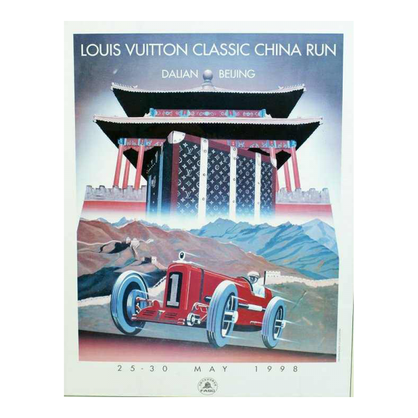 Lot #3002 Louis Vuitton Poster 1998 Classic China Run by Razzia