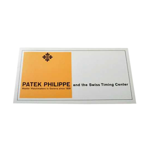 Patek Philippe Electronic Division Time DistributorPatek Philippe Electronic Division Time Distributor