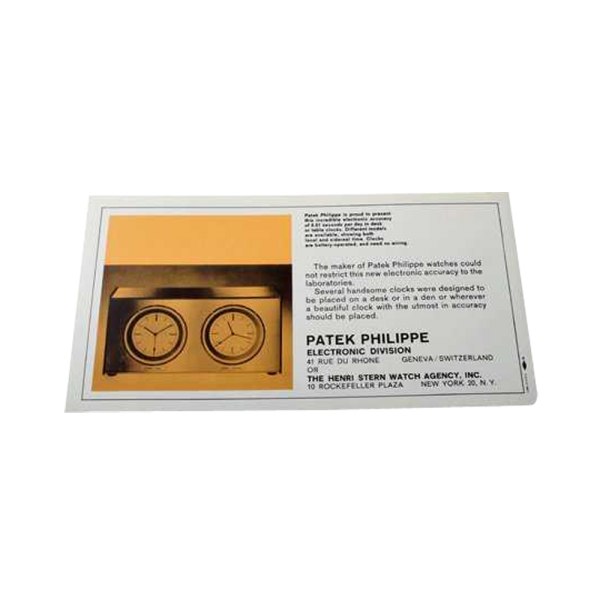 Lot #3315 Patek Philippe Electronic Division Time Distributor Brochure