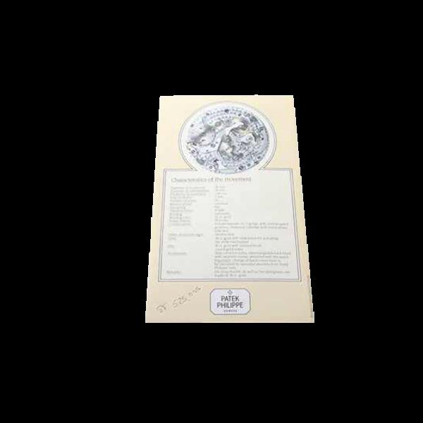 Lot #3270 Patek Philippe 3974 Minute Repeater Perpetual Calendar Owners Manual