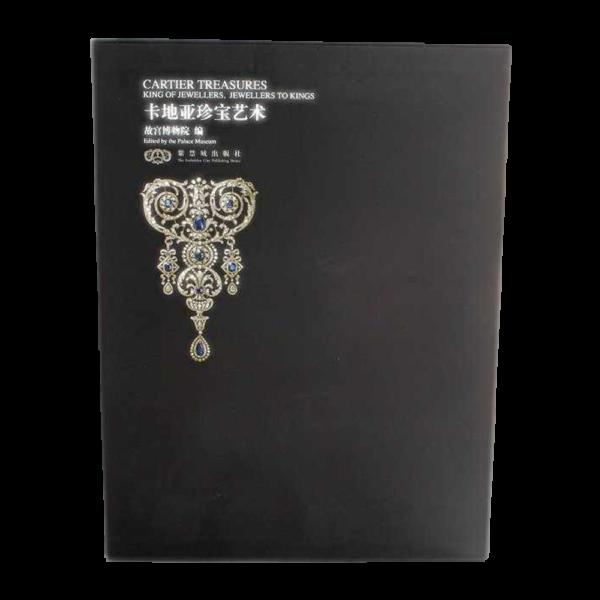 Cartier Art Treasures - King of Jewellers, Jewellers to