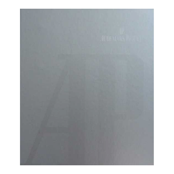 Lot #3070 Rare Audemars Piguet Dealer Master General Catalogue