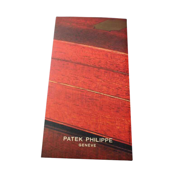 Lot #3075 Patek Philippe Naviquartz II and III Brochure with Data
