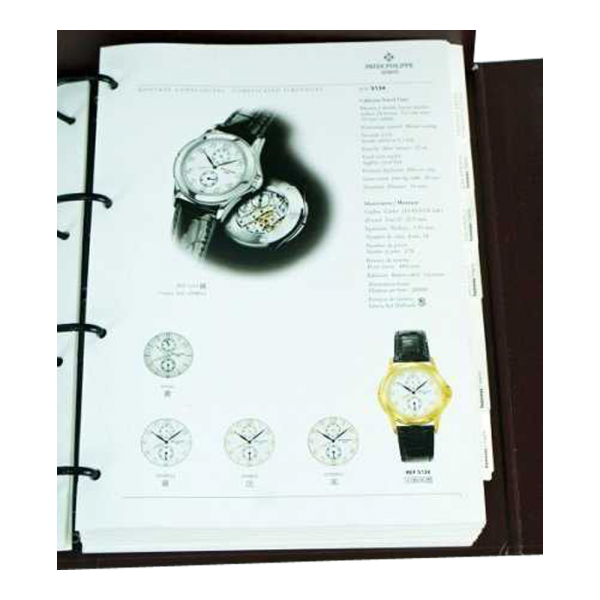 Lot #3253 Patek Philippe Authorized Dealer Master Watch Catalog Rare