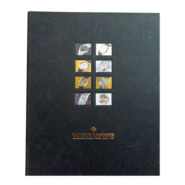 Lot #3259 Vacheron Constantin Geneve Dealer Master Catalog Binder