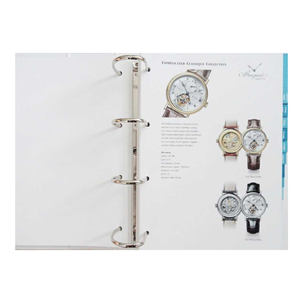 Lot #3084 Rare Breguet Authorized Dealer Master Catalog Binder