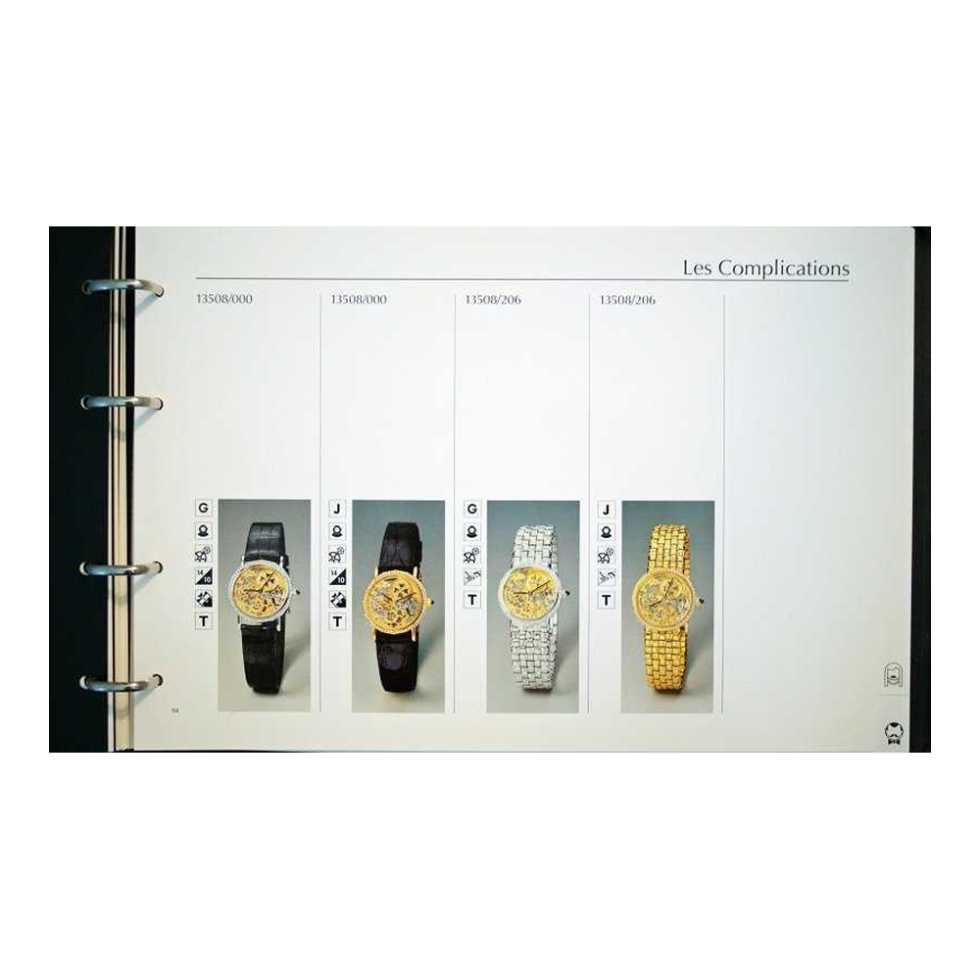 Lot #10064  Vintage Vacheron Constantin Master Dealer Watch Catalog Accessories Vacheron Constantin