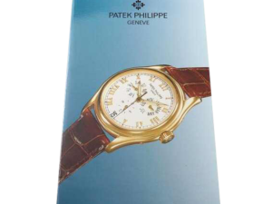 Lot #4925 Patek Philippe Annual Calendar 5035 Owners Manual 1997 Ephemera Ephemera