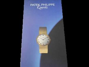Patek Philippe Quartz Brochure Circa 1978