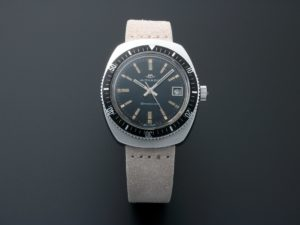 Vintage Movado Stardiver Super Sea Sub Watch - Baer & Bosch Auctioneers