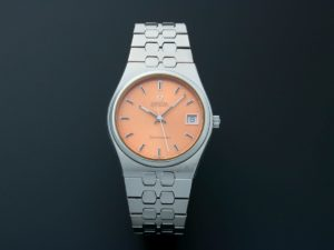 Omega Seamaster Watch - Baer & Bosch Auctioneers