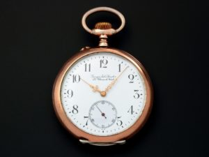 Georges-Jules Sandoz LeCoultre Swiss Archery Award Pocket Watch - Baer & Bosch Auctioneers