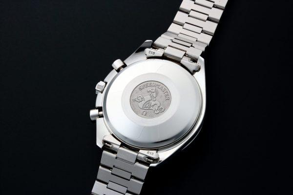 Omega Speedmaster Watch 3511.12 - Baer & Bosch Auctioneers