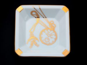 Patek Philippe Chopard Vide Poche - Baer Bosch Auctioneers