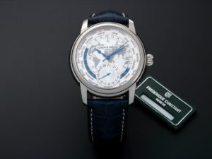 Frederique Constant Kuwait World Time GMT Watch FC-718KW4H6 - Baer Bosch Auctioneers