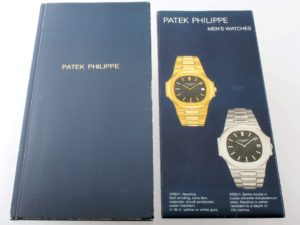 Lot #3278A – Patek Philippe Seven Crafts Brochures 1978 Ephemera Patek Brochure