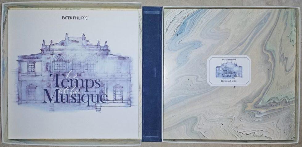 Lot #7543 – Patek Philippe 150th Year Rare Vinyl LP Set Rarities Patek Philippe