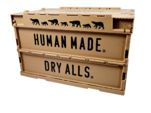 Lot #5706 – Human Made Dry Alls Storage Crate Container Various Human Made