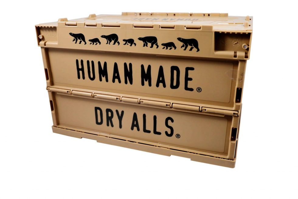 Lot #5205 – Human Made Dry Alls Storage Crate Container [category] Human Made