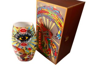 Lot #7472 – Keiichi Tanaami x Brandor Ceramic Art Vase B Rarities Keiichi Tanaami