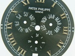 Lot #4832 – Patek Philippe #5035 Gray Annual Calendar Dial [category] [tag]