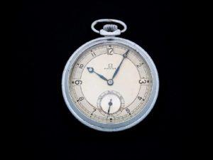 Lot #4932 – Omega Art Deco Sector Dial Pocket Watch Omega Omega Pocket Watch