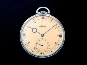 Lot #4926 – Vintage Steel Alpina Sector Dial Pocket Watch Alpina Alpina Pocket Watch