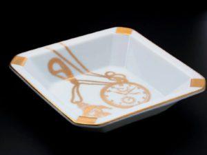 Lot #4886 – Chopard Patek Philippe Porcelain Vide Poche Tray Porcelain Trays Chopard
