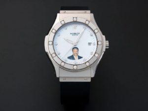 Lot #4859 – Stainless Steel Hublot Classic Fusion Diamond Watch 1905.1 Hublot [tag]
