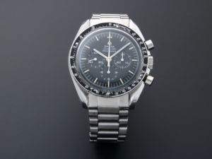 Lot #6737 – Omega Speedmaster Professional Moon Watch 145.022 ST 71 Moon Chronograph