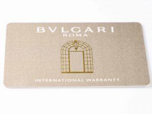 Lot #6297 – Bvlgari Roma Watch International Warranty Card Bvlgari Bulgari Warranty Card