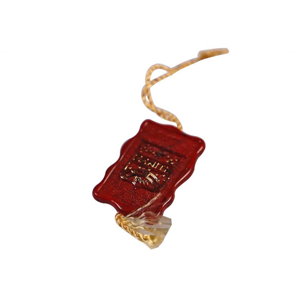 Lot #6479 – Zenith El Primero Chronograph 01.0420.400-71 Watch Hang Tag Watch Parts & Boxes [tag]