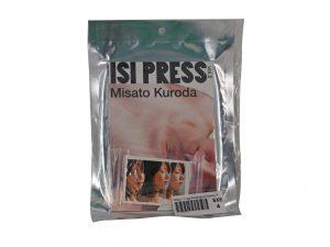 Lot #11345 – Misato Kuroda ISI Press Vol 5 Collector's Bookshelf Misato Kuroda