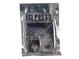 Lot #11309 – Kosuke Kawamura ISI Press Vol 7 Collector's Bookshelf Kosuke Kawamura