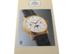 Lot #9072 – Patek Philippe 3974 Minute Repeater Perpetual Calendar Instructional Brochure Ephemera Ephemera