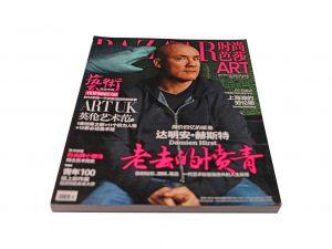 Lot #10320 – Artuk Magazine Collector's Bookshelf [tag]